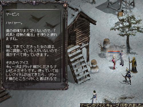 b0056117_15015367.jpg