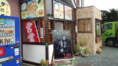 さかなや食堂 汐風_e0132433_6401968.jpg