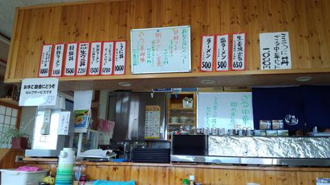 さかなや食堂 汐風_e0132433_652724.jpg