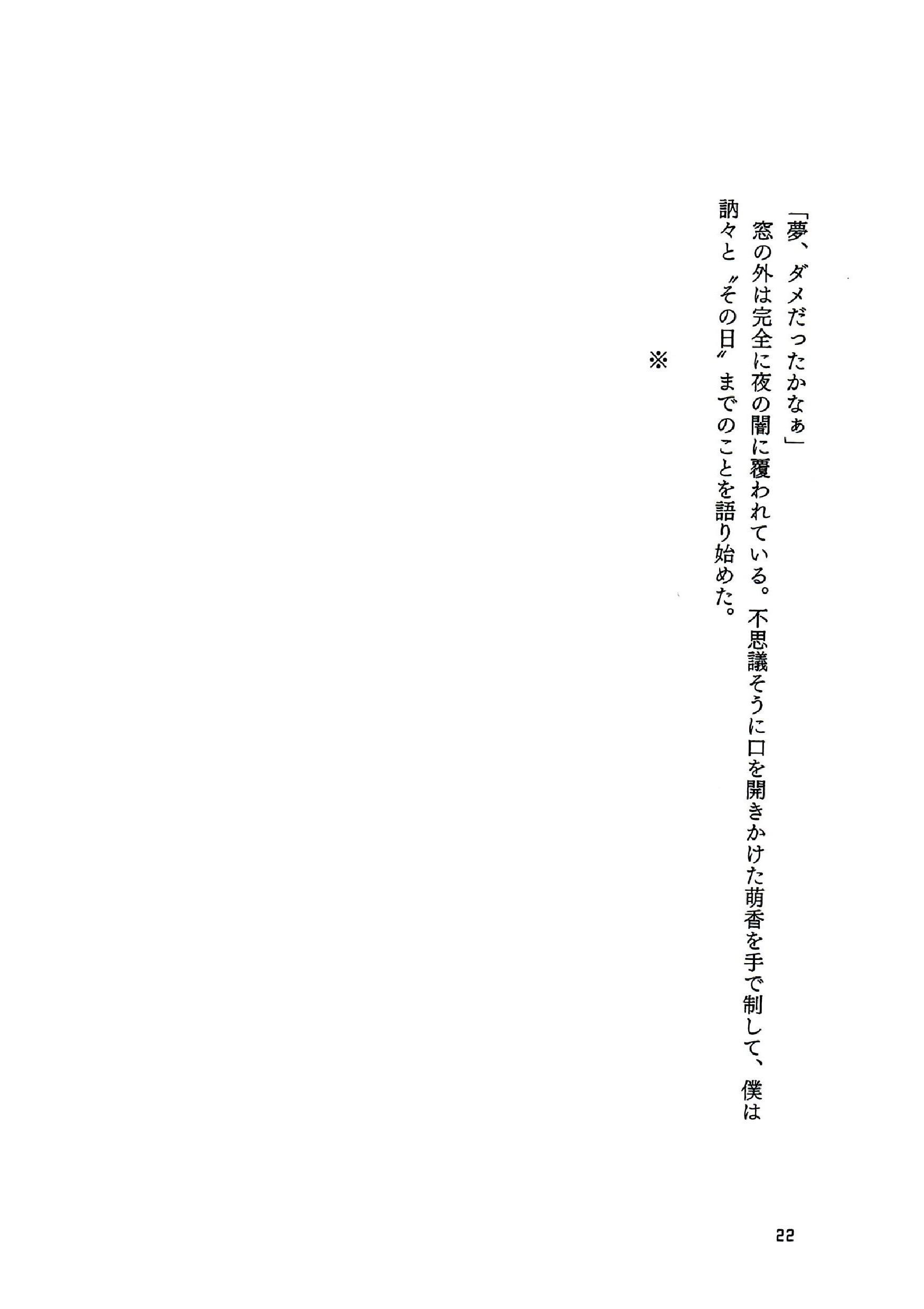 a0304335_621151.jpg
