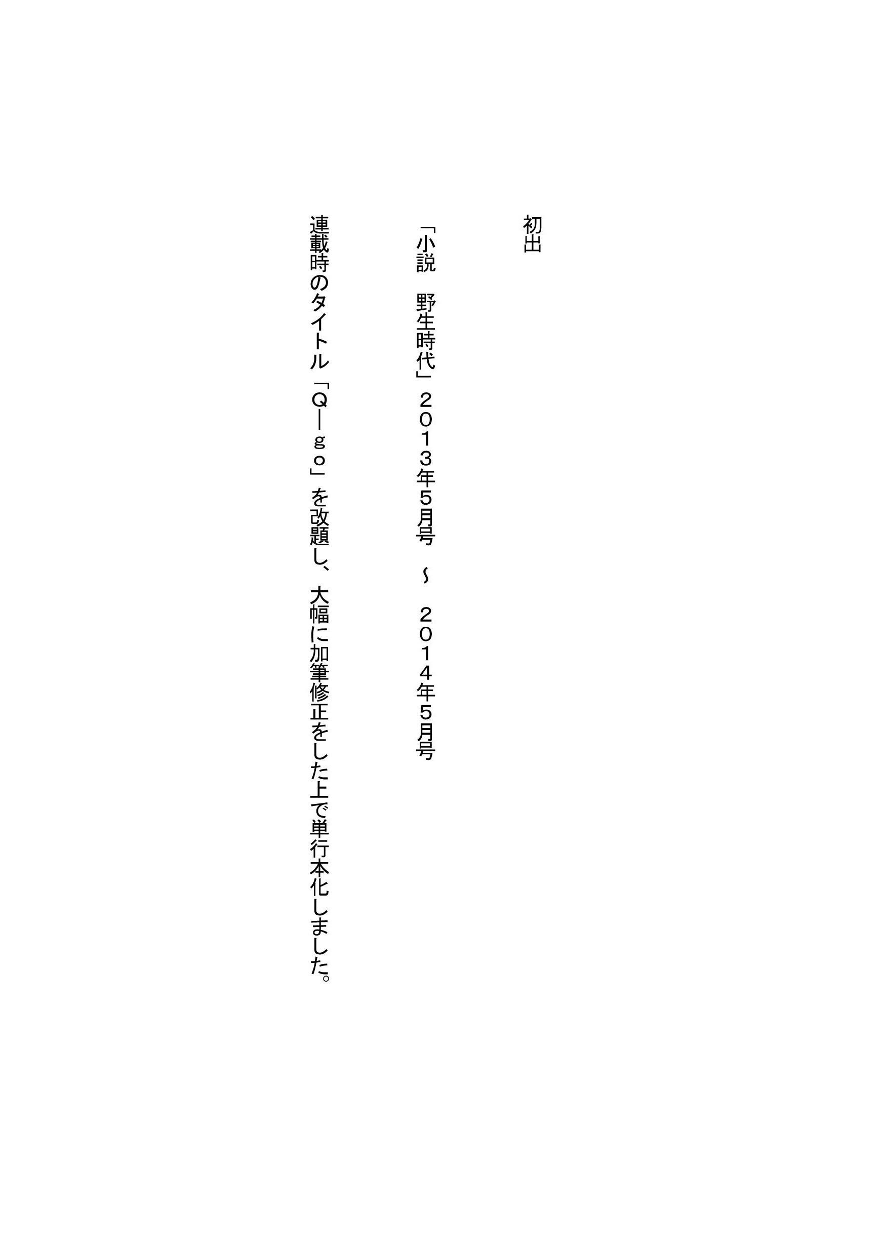 a0304335_621528.jpg
