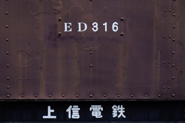 e0181939_1623268.jpg
