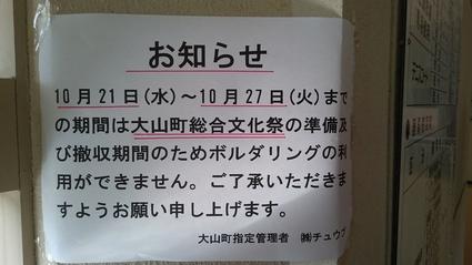 お知らせ_b0077448_0365263.jpg