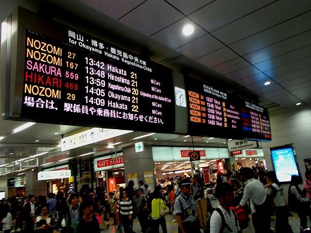 新幹線  (新大阪へ向う朝 編)_d0105967_19103661.jpg