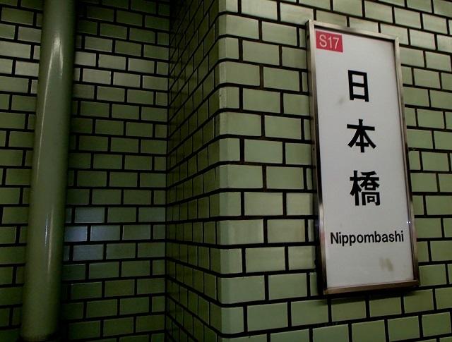 新幹線  (新大阪へ向う朝 編)_d0105967_19400075.jpg