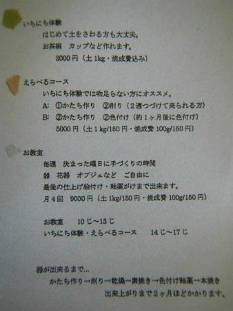 b0056570_212998.jpg