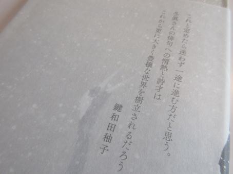 f0071480_2030224.jpg