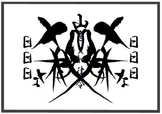 ▼「今日のヴゥードゥーアーティヴィズム/イルコモンズ現代呪術展」_d0017381_0171712.jpg