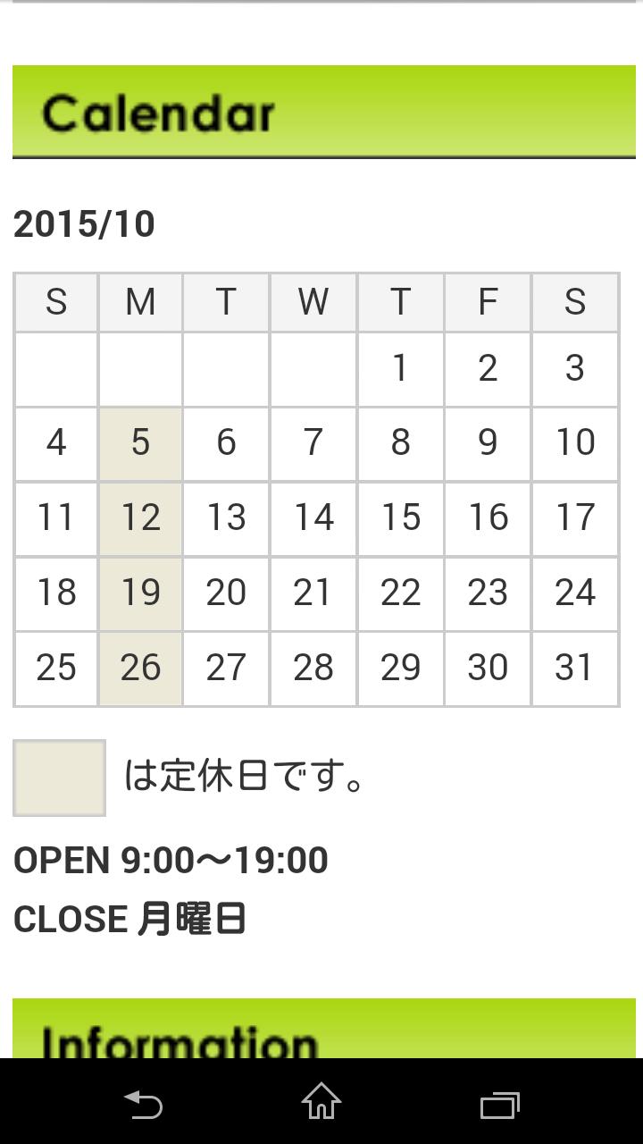 10月の休み_f0172281_614318.png