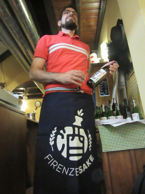 10月1日は日本酒の日!!!FIRENZE SAKEここで試飲会!_c0179785_1874968.jpg