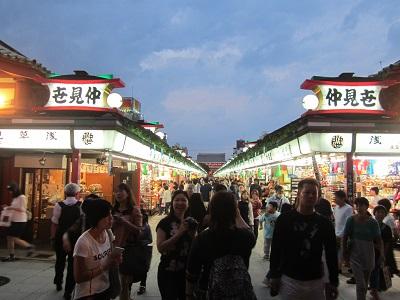 シルバーウィークは またまた東京 浅草で買い食いだじょ~(^-^)/_e0123286_18204396.jpg