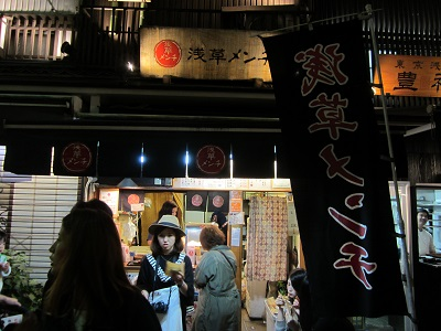 シルバーウィークは またまた東京 浅草で買い食いだじょ~(^-^)/_e0123286_18295947.jpg