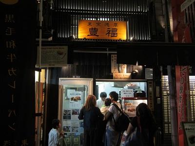 シルバーウィークは またまた東京 浅草で買い食いだじょ~(^-^)/_e0123286_1832044.jpg