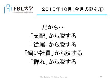 No.2945 10月2日(金):多くの人の毎日が「ため息で始まり、疲弊で終わる理由」 _b0113993_22285983.jpg