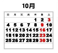 d0234293_18542644.jpg