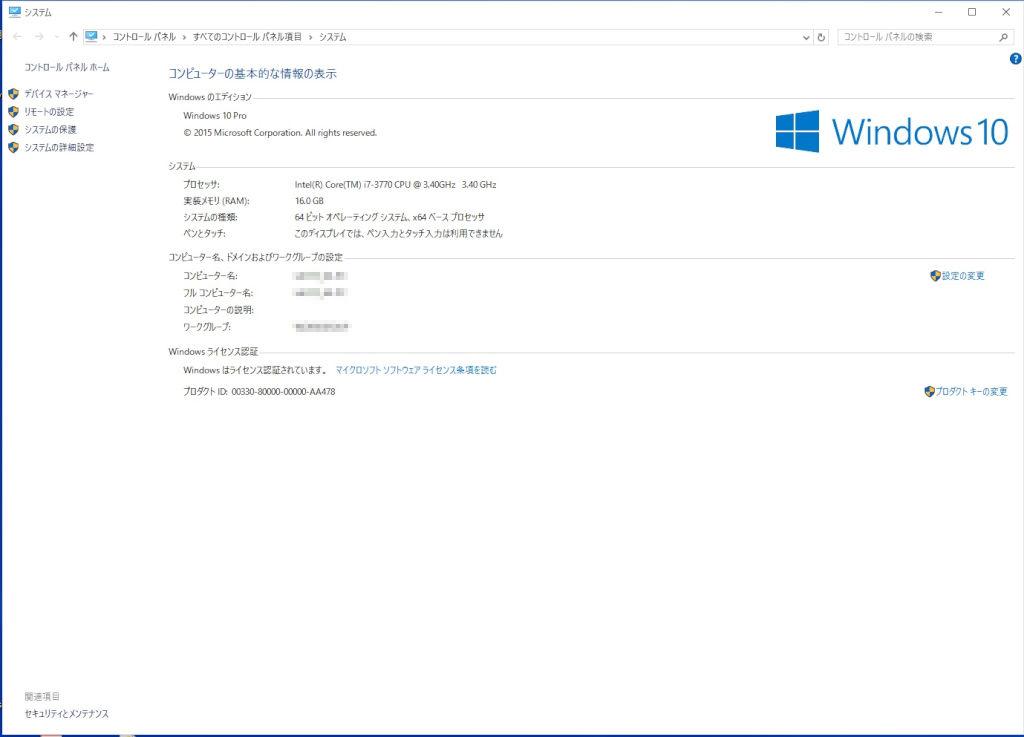 c0260804_19135716.jpg