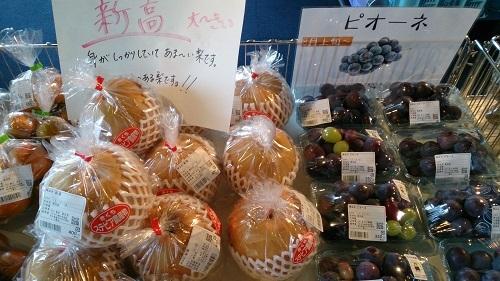 菊池物産展  秋の味覚勢揃いです☆_b0228113_12305632.jpg