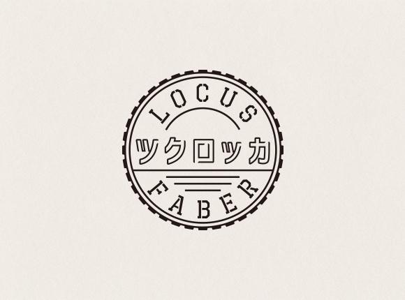 WORKS|LOCUS FABER ツクロッカ_e0206124_1211610.jpg