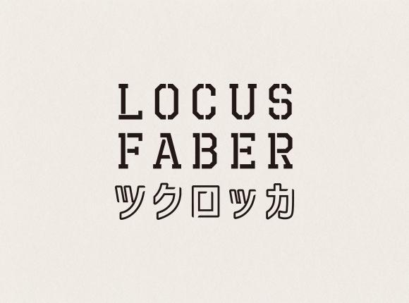 WORKS|LOCUS FABER ツクロッカ_e0206124_1211881.jpg