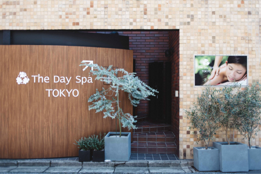 絶対行きたくなる!The Day Spa 東京店 キャンペーン!_f0215324_15211263.jpg