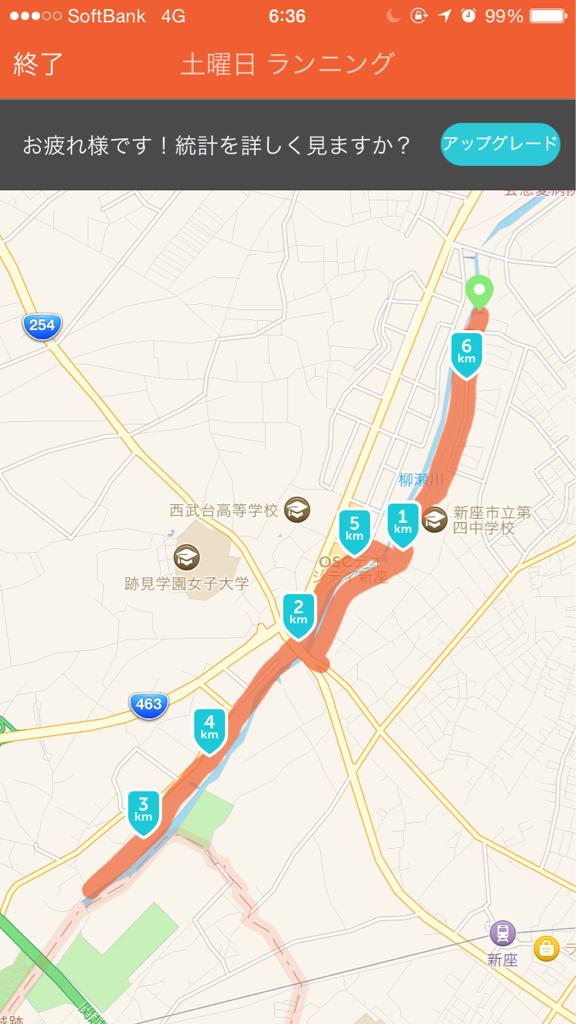 早朝ランニング (114) and 9月のランニング記録♪_b0203925_13143945.jpg