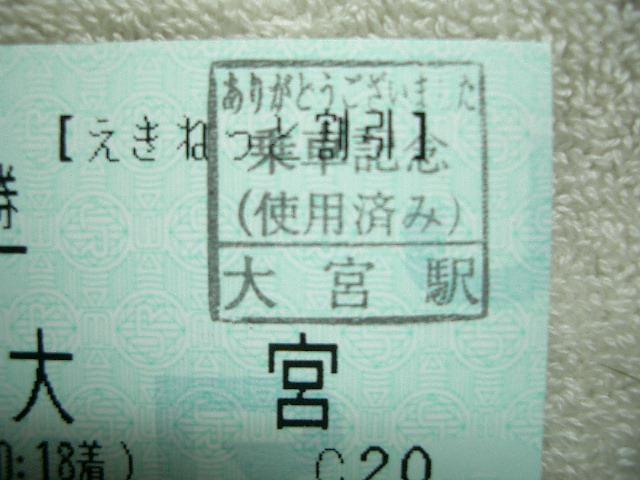 b0283432_22533322.jpg