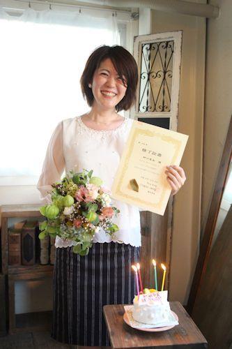 祝400番 初級卒業者 本日でました!! _d0086634_17094214.jpg