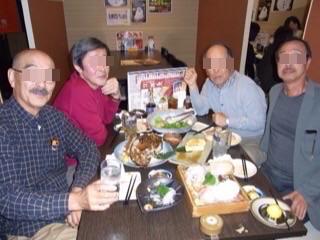 札幌到着_c0063348_937279.png