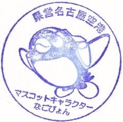 f0202151_22161954.jpg