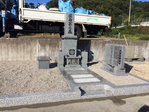 大島石墓石工事_c0160758_9365813.jpg