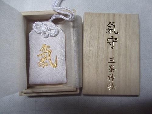 三峯神社 気守り_a0064067_10553834.jpg