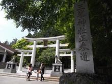 三峯神社 気守り_a0064067_10554803.jpg