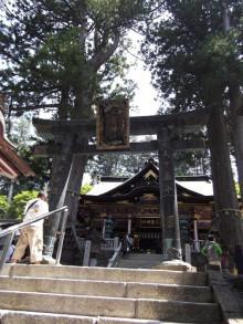 三峯神社 気守り_a0064067_10555092.jpg