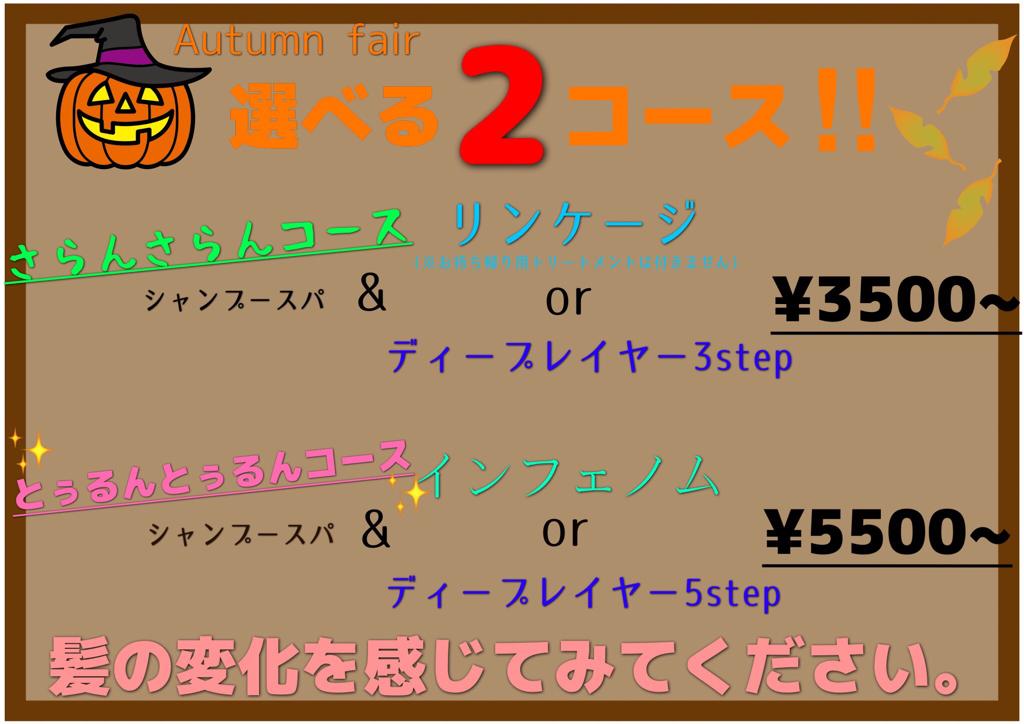 f0228886_01201807.jpg