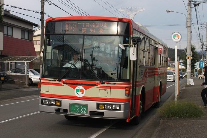 ○とさでん交通 バス一部路線廃止_f0111289_07100162.jpg