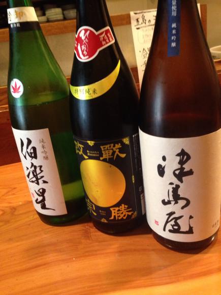 秋のお酒_e0202291_14203199.jpg