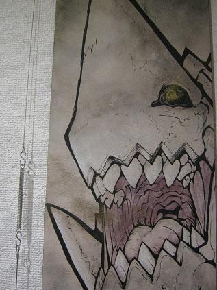 たまごの工房 企画展 「怪獣図鑑展 8」 その4 _e0134502_1720392.jpg