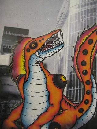 たまごの工房 企画展 「怪獣図鑑展 8」 その4 _e0134502_17315844.jpg