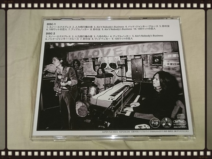 鈴木茂とハックルバック / 1975 LIVE_b0042308_182025.jpg