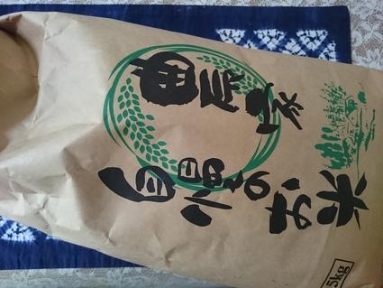 新米の季節到来!新潟県産単一原料米コシヒカリ2015_b0042308_18475147.jpg