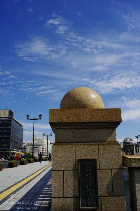 秋晴れの相生橋へ_d0309612_2223152.jpg