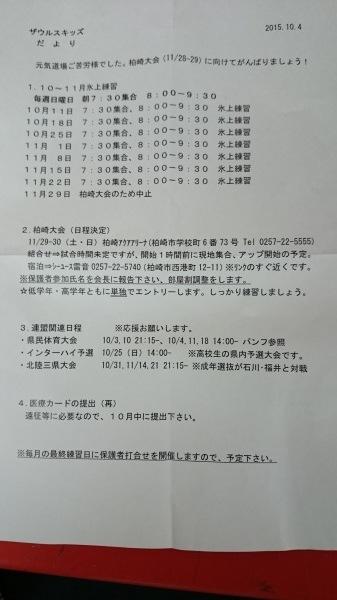 c0228617_08435200.jpg