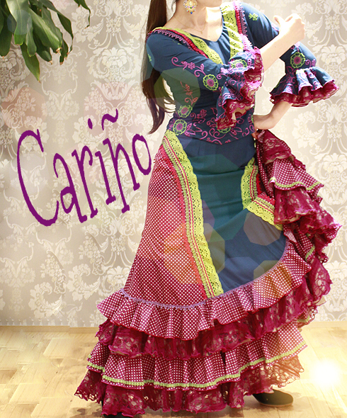 〜NEW!cariño vol.3〜_b0142724_17371429.jpg
