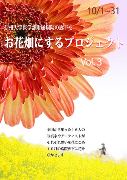 「たなぼた」のhiyoさん登場!_c0039735_22181434.jpg