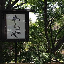 高松-淡路 1周旅_c0009036_12184893.jpg