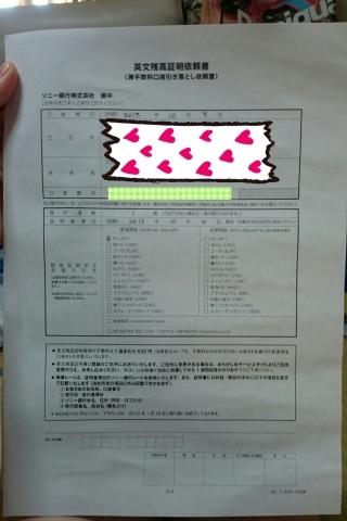 c0352243_17263151.jpg
