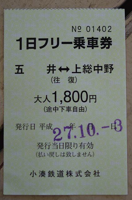 c0080357_11253197.jpg