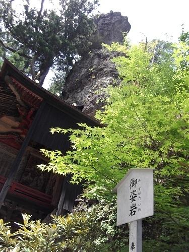 榛名神社_a0064067_01005189.jpg