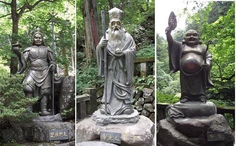 榛名神社_a0064067_01010807.jpg