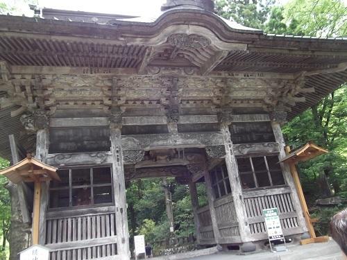 榛名神社_a0064067_01013966.jpg